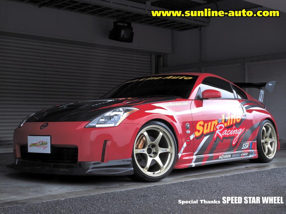 z33 sunline
